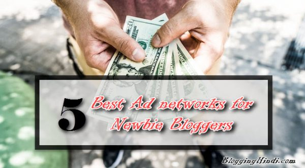 top 5 best advertising networks for newbie