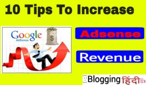 Adsense Earning Kaise Badhaye – 10 Important Tips.