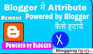 Blogger Blog Se Powered By Blogger Ko Kaise Remove Kare
