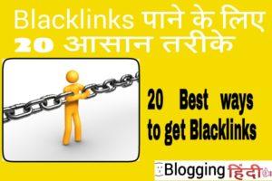 Backlinks Pane ke liye 20 Best Ways.