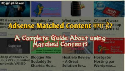 Adsense Matched Content Use Karke Earning Increase Kaise Kare [Full Guide]
