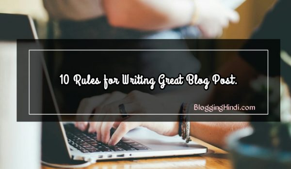 Blog Post Likhne Ke Liye 10 Rules [Must Follow]