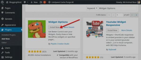 WordPress Blog Ke Kisi Widget Ko Mobile Hide Kaise Karte Hai 1