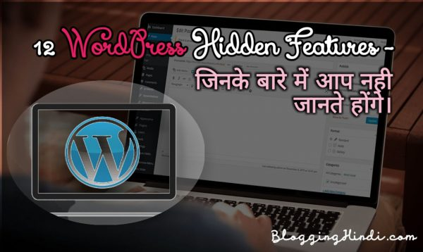 wordpress hidden features you should know