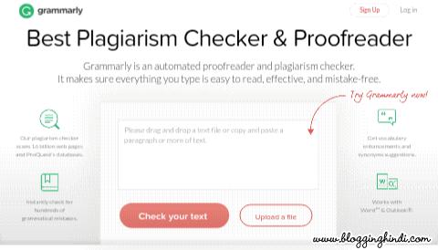 Blogger Ke Liye 10 Free Duplicate Content Checker Tools 4