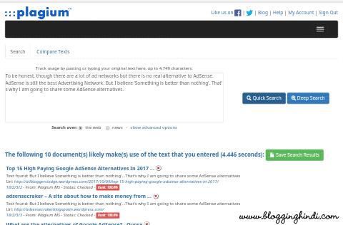 Blogger Ke Liye 10 Free Duplicate Content Checker Tools 5