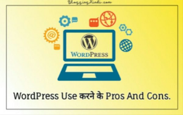 WordPress Use Karne Ke Fayde Aur Nuksan (Pros And Cons)