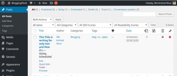 WordPress Ke 12 Hidden Features - Apko Pata Nahi Hoga 4