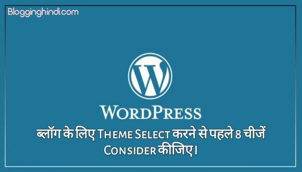 selecting wordpress theme consider
