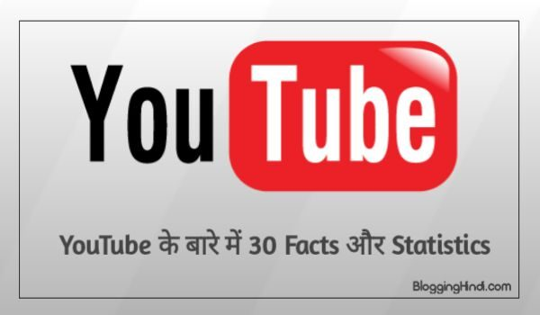 30 Amazing YouTube Facts and Statics (2018)