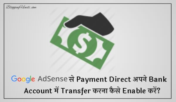 Adsense Payment Direct Bank Account Me Receive Karna Enable Kaise Kare [Setup Payment Method]