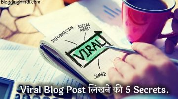 viral blog post kaise likhte hai blog me