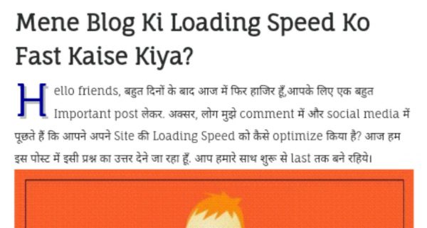 WordPress Ya Blogger Me Drop Caps Kaise Use Kare/Banaye [Complete Guide] 1