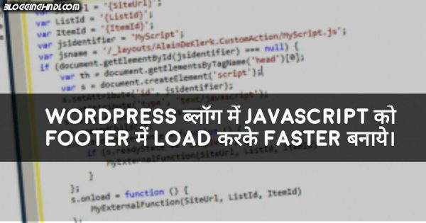 WordPress Blog Me JavaScript Ko Footer Me Load Kaise Kare [Without Plugin]