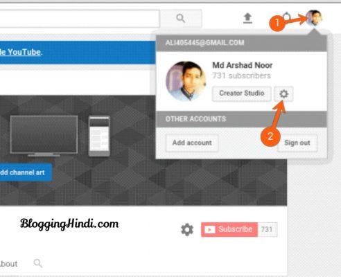 YouTube Channel Me Custom URL Kaise SetUp Kare [With Screenshots] 1
