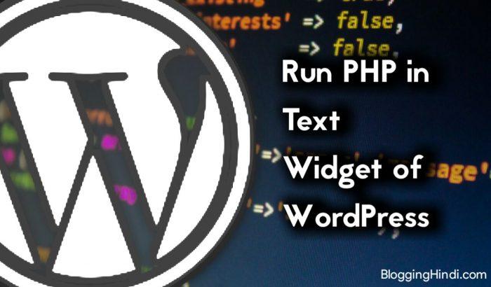 WordPress Ke Text Widget Me PHP Kaise Use Kare