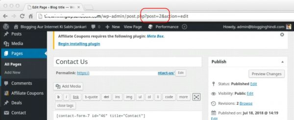 how to find post or page id in wordpress