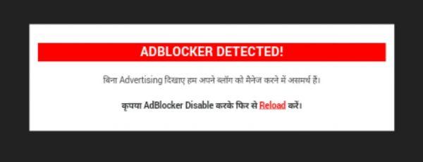 Website Me AdBlocker Disable Massage Kaise Setup Kare 4