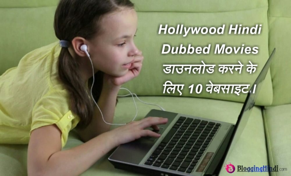 7StarHd 2019: Download Bollywood, Hollywood, Telugu, Tamil