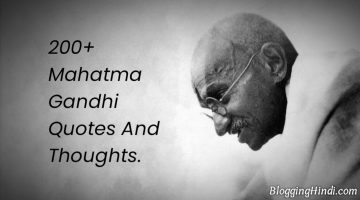 Mahatma Gandhi Ji Ke 200+ Quotes And Thoughts (Anmol Vichar)