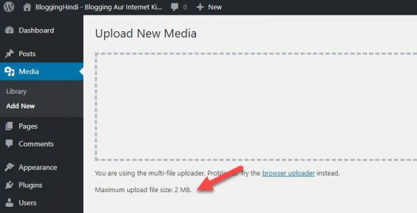 WordPress Me Maximum File Upload Size Ko Increase Kaise Kare [4 Methods] 1