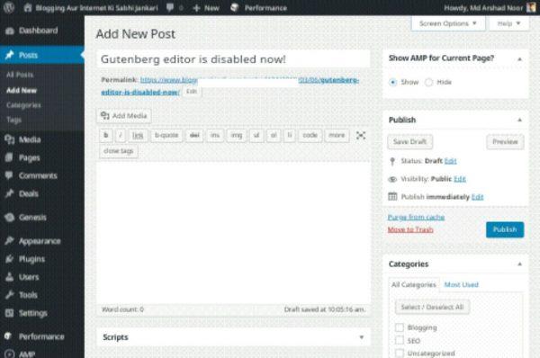 WordPress Me Gutenberg Editor Ko Disable Kaise Kare 3
