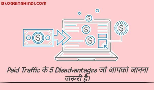 Website Par Paid Traffic Use karne Ke 5 Disadvantages