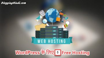 free wordpress hosting company lists