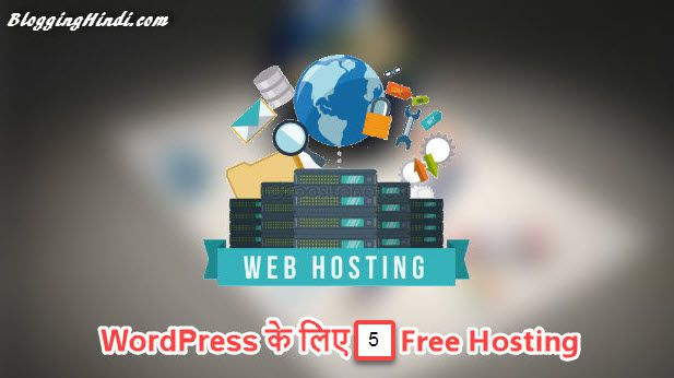WordPress Ke Liye Top 5 Free Hosting Companies [For Newbie]