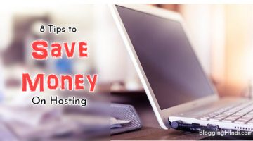 hosting buy karte time paise bachane ke liye 8 tips