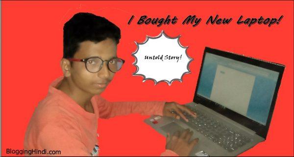 i bought my new laptop lenovo ideapad 330 i5 8th gen 8gb ram 2tb hdd 15.6 inch hd display