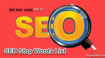 seo stop words list to avoid for better seo