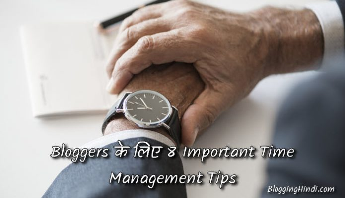 bloggers time saving management tips