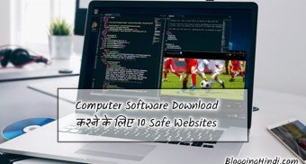 software download karne ke liye safest websites