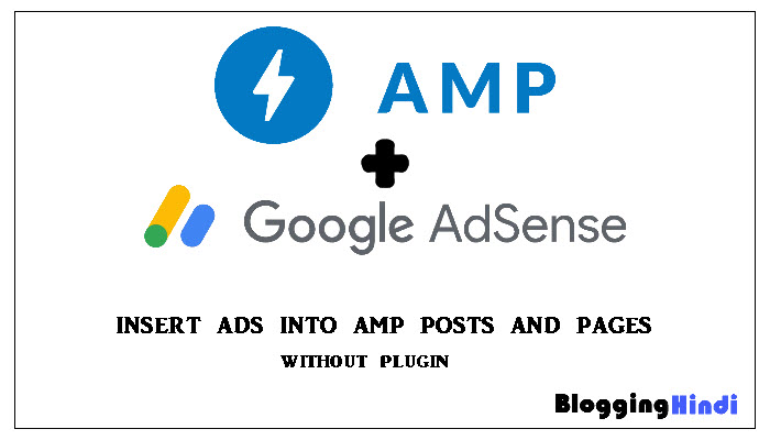AMP Posts/Pages Me Adsense Ads Insert Kaise Kare [Without Plugin]