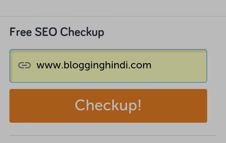 Website Ki SEO Status Check Karne Ke Liye Top 5 Tools 1