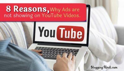YouTube Video Me Ads Show Nahi Hone Ke Top 8 Karan (Reasons)