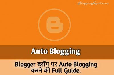 Blogger Par AutoBlogging Kaise SetUp Kare [Full Guide]