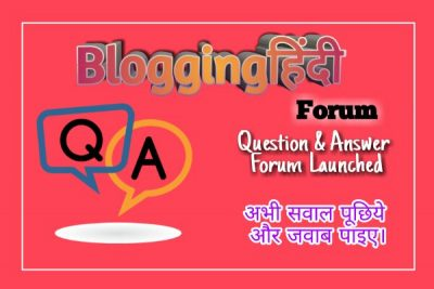 [Launched] BloggingHindi Forum: Sawal Puchhiye Aur Jawab Janiye