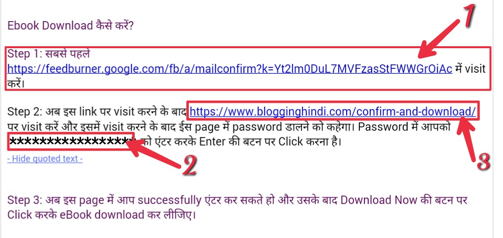 Offer: SEO Full Guide in Hindi PDF eBook - Download Free 4