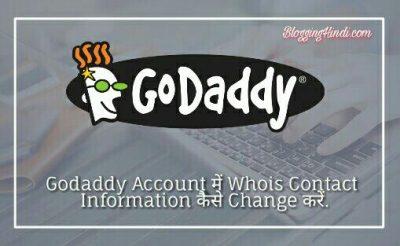 Godaddy Domain Ki Contact Information Kaise Change Kare [Full Guide]