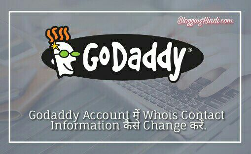 change contact information in godaddy me kare