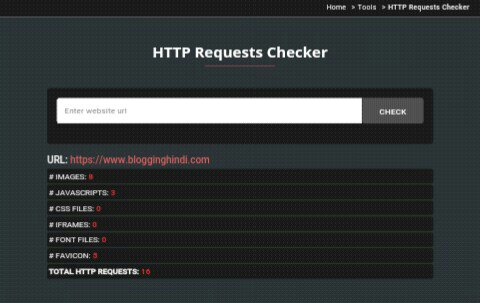 WordPress me http request number snkhya ko kam kaise kare