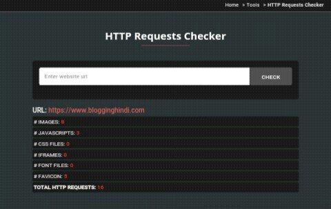 WordPress me http request number snkhya ko kam kaise kare