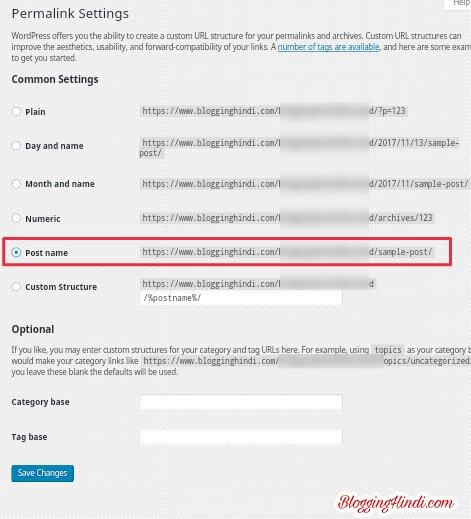 WordPress Install karne Ke Baad 10 Jaruri Sittings Kare 9