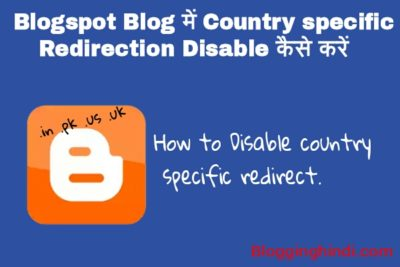 Blogspot Blog me Country Specific Redirect Disable kaise Kare