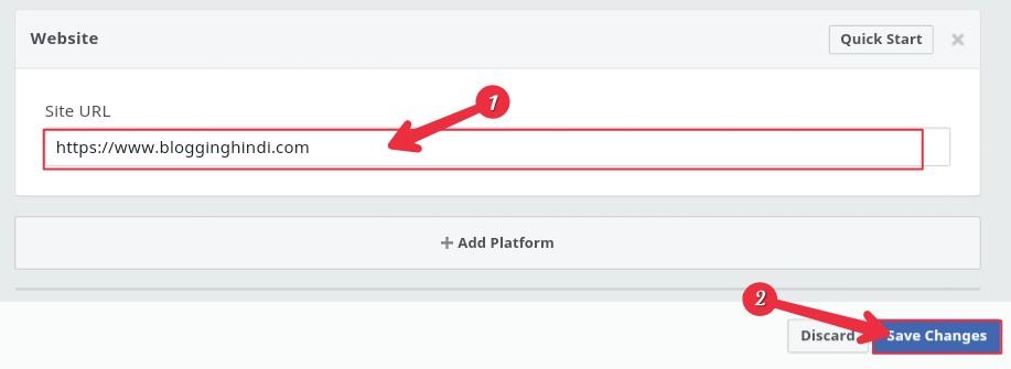WordPress Me Facebook Comment Box Ko Kaise Add Kare [Full Guide] 6
