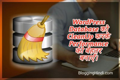 WordPress Database Ko CleanUp Karke Performance Better Banaye