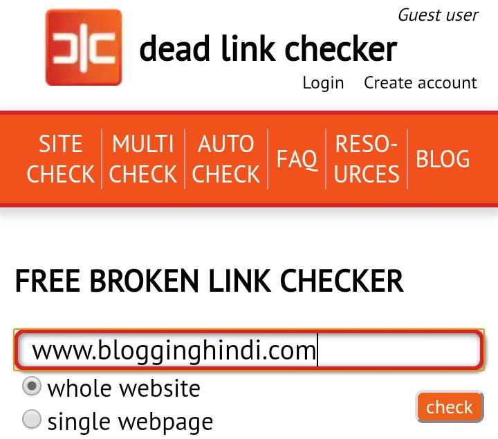 Broken Link Kya Hai?? Broken Link Check karne ke Liye 5 Tools 3
