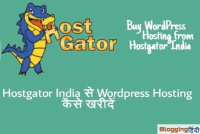 Hostgator India Se WordPress ke Liye Hosting kaise Kharide